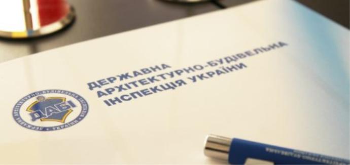 Зеленський оголосив про ліквідацію ДАБІ