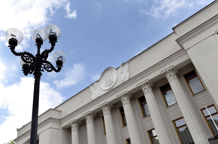 Рада звільнила ФОПи від сплати ЄСВ та скасувала податкові штрафи на період карантину