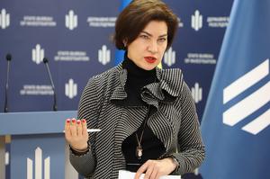 Верховна Рада призначила Ірину Венедіктову на посаду генпрокурора