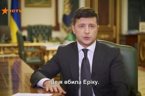На телеканалі ICTV переплутали субтитри під час звернення Зеленського до українців