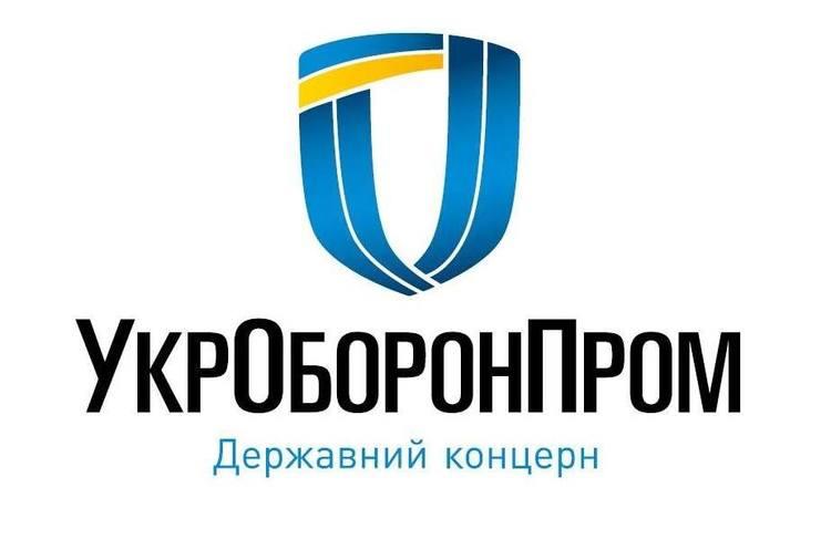 «Укроборонпром» може почати випускати апарати штучної вентиляції легенів та респіратори FFP3