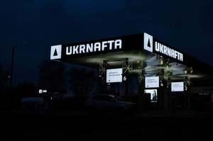 «Укрнафта» подала позов на 101 млн грн проти «Укртрансгазу»