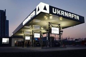 «Укрнафта» просить прем'єра не призначати «людину Бойка» до складу наглядради «Нафтогазу»