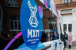 МХП Косюка виділить 15 млн грн на боротьбу з коронавірусом на Вінниччині