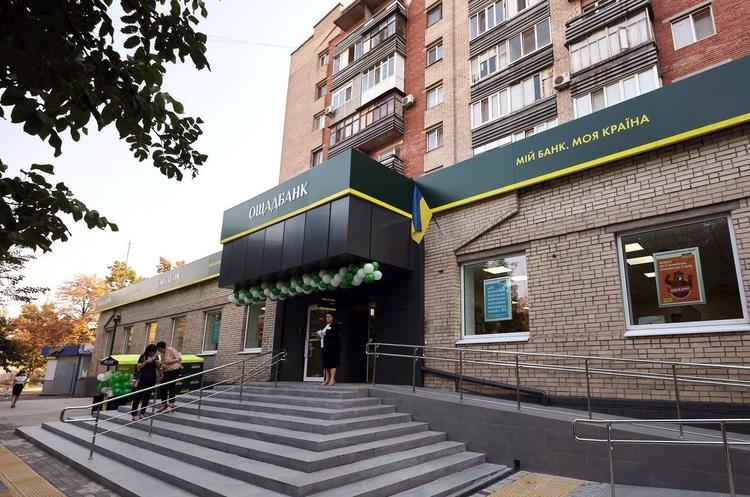 Ощадбанк закрив 40 відділень у Києві на карантин