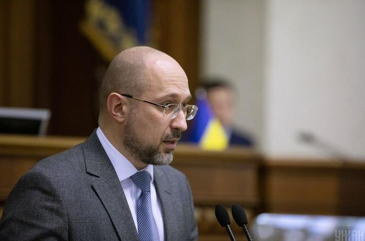 Необхідність введення надзвичайного стану в Україні відсутня — Шмигаль
