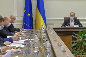 Уряд України почав переговори про рефінансування зовнішнього боргу – Шмигаль