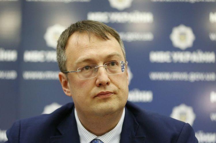 Поліція зможе перевіряти самоізоляцію за даними мобільних операторів та банків – Геращенко