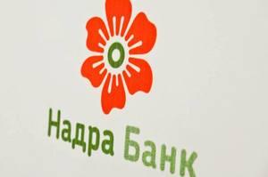 ФГВФО знову виставив на продаж головний офіс банку «Надра»