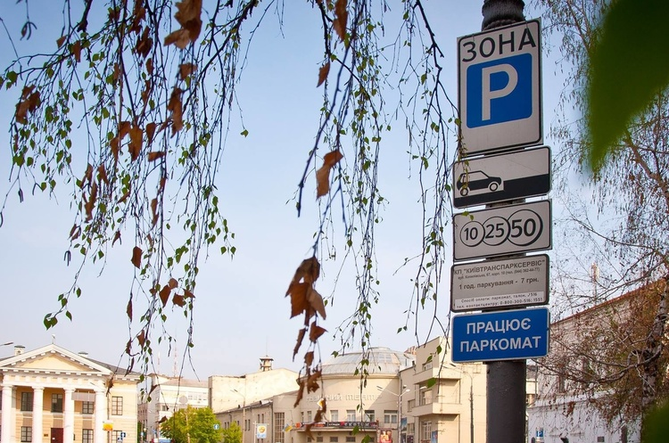 Кличко звільнив голову «Київтранспарксервісу»