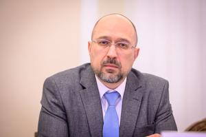 Комісію з питань ТЕБ очолить Шмигаль, Ємець увійшов до складу