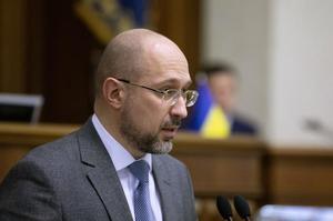 Шмигаль анонсував запровадження надзвичайної ситуації на всій території України