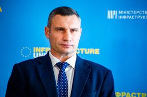 VIP-палати передбачені для перших осіб держави, а не для депутатів – Кличко