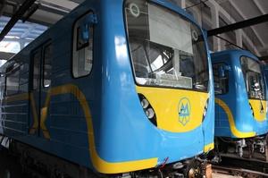 ЄБРР виділив Києву 50 млн євро на покупку нових вагонів метро