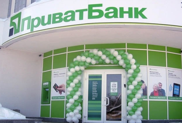 ПриватБанк оголосив «кредитні канікули» для малого бізнесу та підприємств