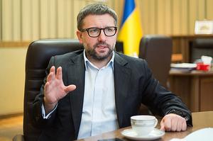 Ексзаступник міністра юстиції Чернишов увійшов до складу правління «Укргазбанку»
