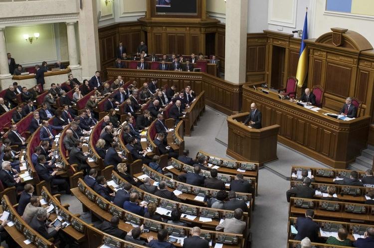Верховна Рада прийняла в першому читанні «антиколомойський» законопроєкт про банки