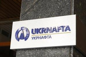 «Нафтогаз» погодив транспортування нафти між «Укртранснафтою» та BNK до 100 млн грн