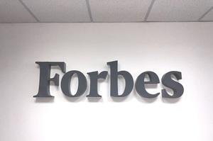 «Forbes.Україна» відновлює свою діяльність