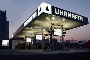 «Укрнафта» переконує Regal Petroleum не купувати «Аркона газ-енергія» через корупційні ризики