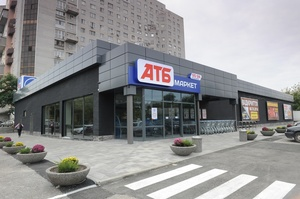 Мережа АТБ знижує торговельні націнки на товари першої необхідності