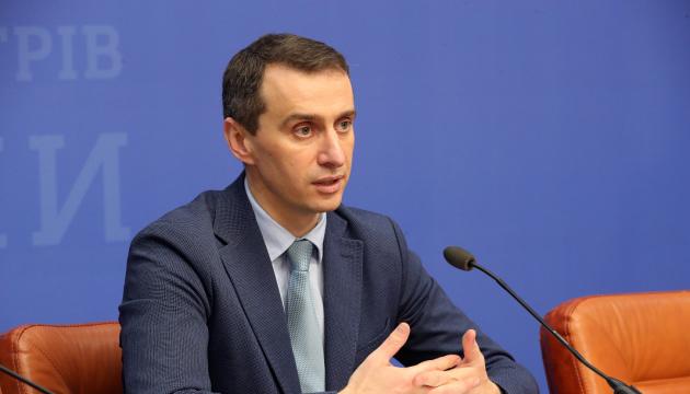 В Україні госпіталізовано половину хворих на COVID-19