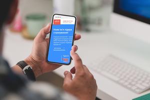 Поліс  у смартфоні – від покупки до  врегулювання
