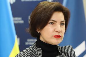 Венедіктова відстоватиме припинення будівництва ЖК «Київміськбуду» в Пущі-Водиці