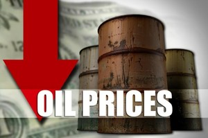 Ціни на нафту відкривають тиждень падінням