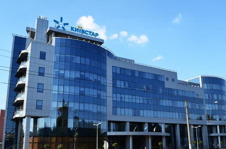 «Київстар ТБ» відкриває доступ до телетрансляцій уроків для всіх користувачів