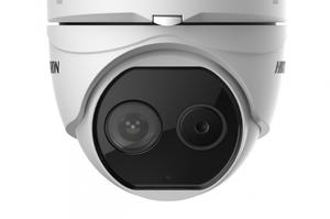 Київ закупив камери для вимірювання температури за 65 млн грн