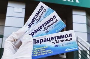 Додаткові 1,6 млн упаковок «Парацетамолу» від «Дарниці»
