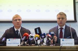 «Нафтогаз» готує нові позови до «Газпрому» на $17,3 млрд