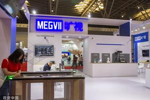 Китайський ІТ-стартап Megvii «втратив майбутнє» через санкції США
