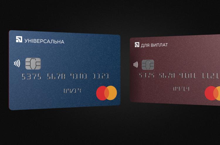 ПриватБанк запровадив кредитні канікули для постраждалих від пандемії позичальників