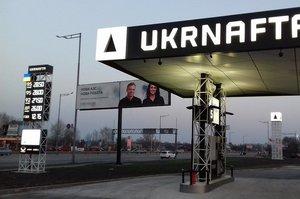 «Укрнафта» надала компаніям із групи «Приват» розстрочку на повернення 7 млрд грн боргу за нафту до 2023-2026 років