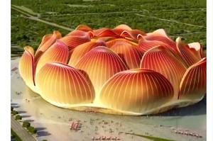 У Китаї починають будівництво найбільшого в світі стадіону, він матиме вигляд квітки лотоса