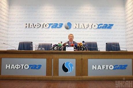 Після карантину: як нова реальність змінює стиль роботи «Нафтогазу України»