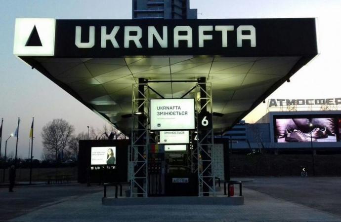 «Укрнафта» отримала 774 млн грн дебіторської заборгованості від п'яти компаній з орбіти групи «Приват»