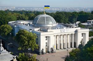 У «Слуги народу» не вистачає голосів за призначення Саакашвілі віце-прем'єром – Бутусов