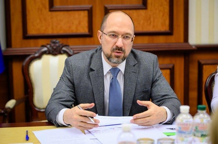 Шмигаль проведе антикризовий штаб у сфері енергетичної безпеки