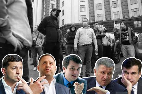 Новый первый: есть ли в Украине основания для переформатирования власти