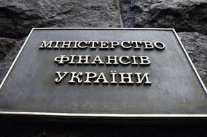 Мінфін розмістив короткострокові ОВДП на 10 млрд грн