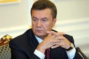 Офіс генпрокурора планує розпочати процедуру екстрадиції Януковича