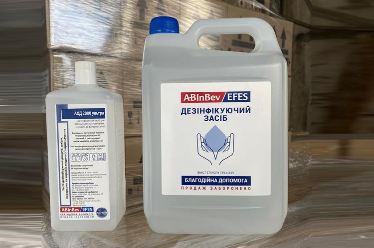AB InBev Efes Україна передає на благодійність у регіони 24000л дезінфекторів