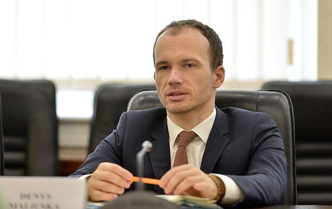 Рішення суду про виплату ПриватБанком понад $250 млн Суркісам неможливо виконати добровільно або примусово  – Малюська