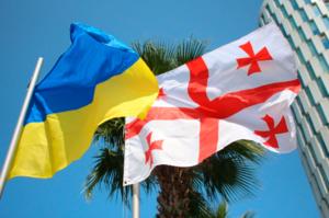Грузія відкликає посла з України в зв'язку з призначенням Саакашвілі на посаду голови Виконкому реформ
