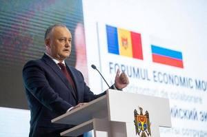 Молдова відмовилася від російського кредиту в 200 млн євро, визнавши його неконституційним