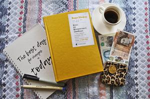 Фінансова свобода: як перестати зациклюватися на грошах