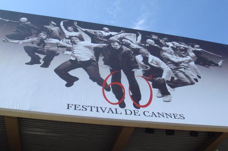 Каннського фестивалю цього року не буде, навіть в онлайн-форматі